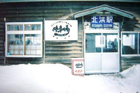 2006流氷5.jpg